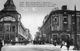Kino Luna przy ul.Piotrkowskiej w 1915 rok